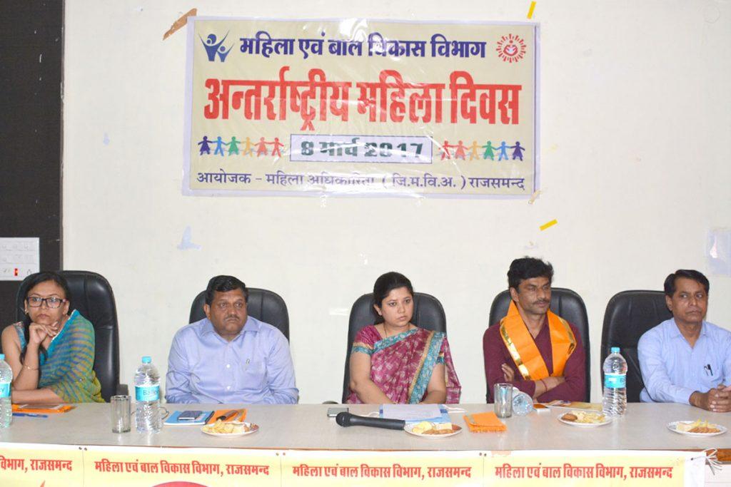 अन्तर्राष्ट्रीय महिला दिवस पर आयोजित हुआ जिला स्तरीय समारोह