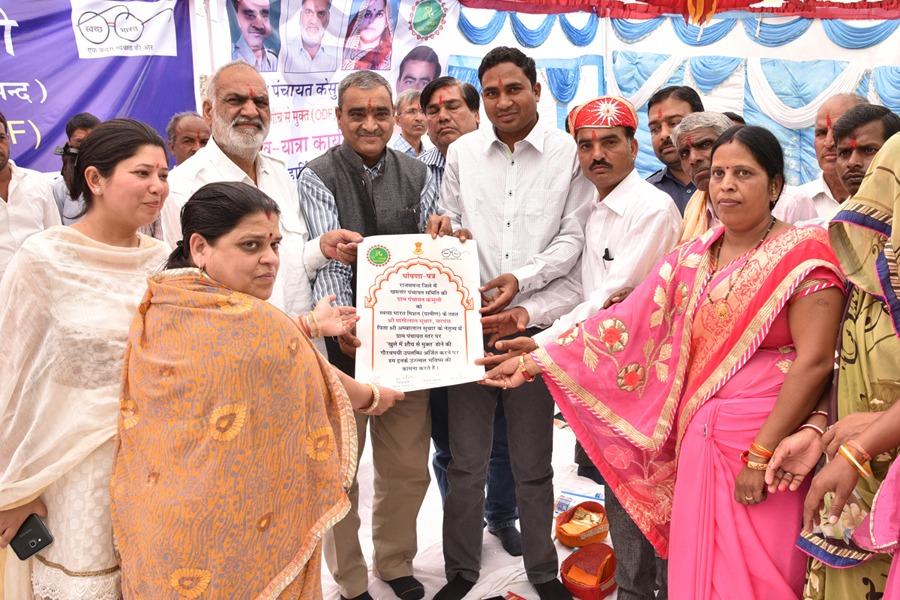 राजसमन्द जिले की केसुली ग्राम पंचायत ओडीएफ घोषित ग्रामीणों ने धूमधाम से गौरव यात्रा निकाली और किया समारोह