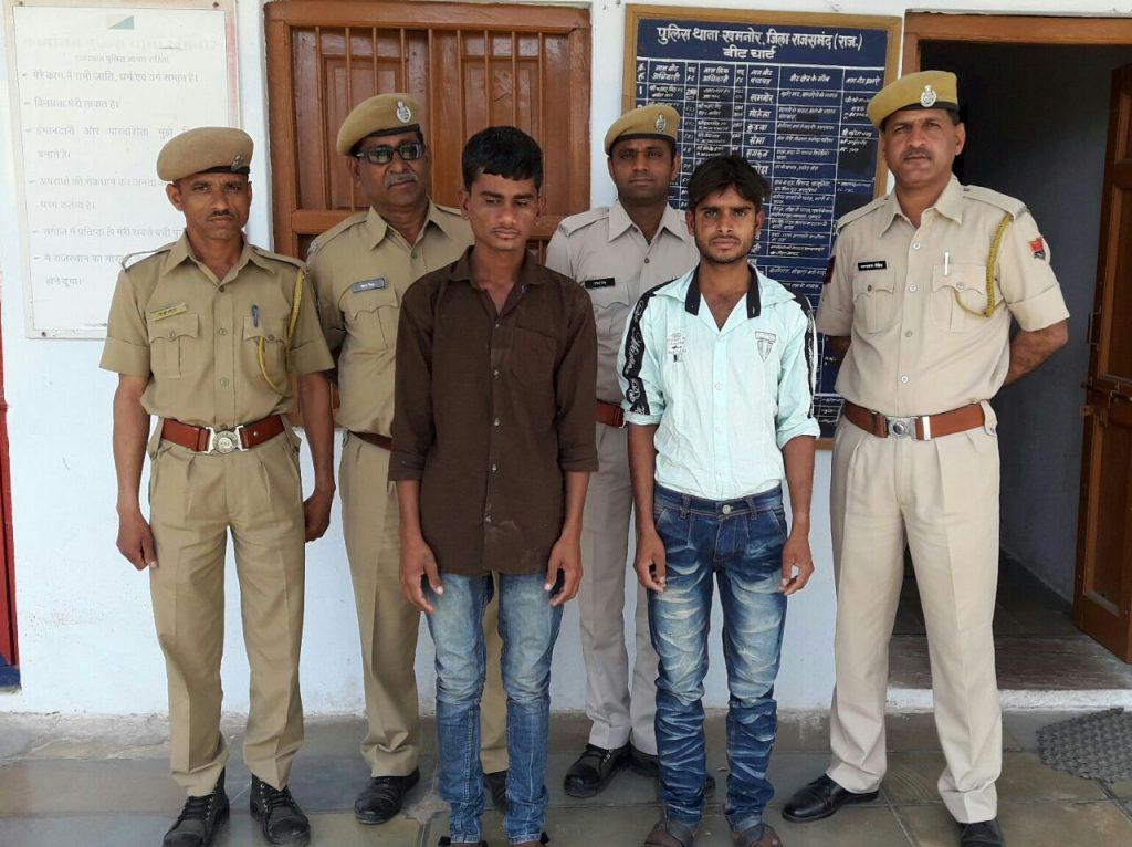 लूट के दो आरोपियों कोे खमनोर पुलिस ने किया गिरफ्तार