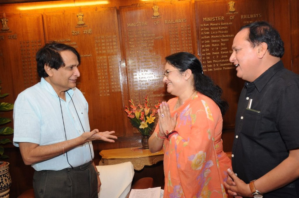 उच्च शिक्षा मंत्री श्रीमती किरण माहेश्वरी की केन्द्रीय रेल मंत्री से भेंट मावली ~मारवाड़ जंक्शन ब्रोडगेज रेल लाईन का काम प्राथमिकता से हाथ में लेने का आग्रह