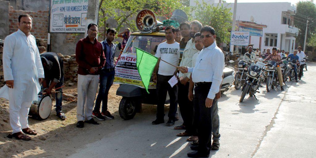 रक्तदान शिविर आयोजित – जागरूकता हेतु वाहन रैली निकाली