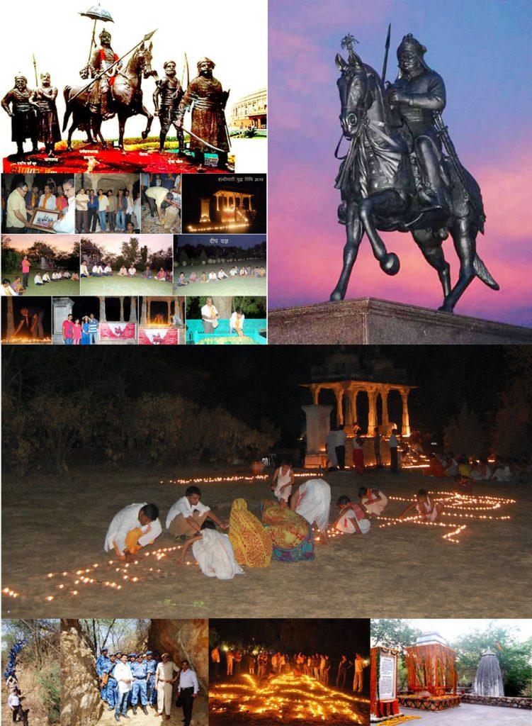 खमनोर पंचायत समिति क्षेत्र में पांच दिवसीय प्रताप मेले का आगाज 26 मई को मचिंद में