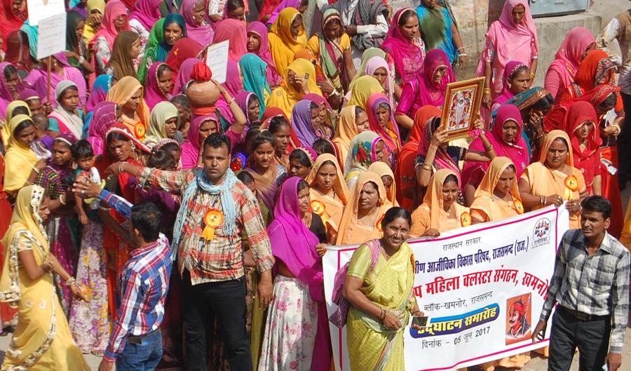 महिलाओं ने रैली निकाल समारोहपूर्वक किया सी एल एफ का शुभारंभ