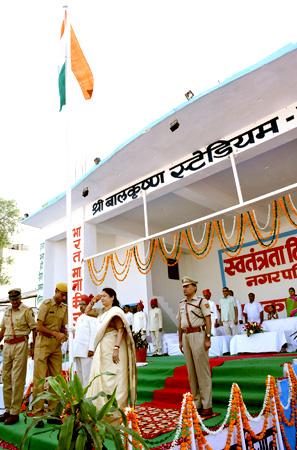 राजसमन्द में स्वतंत्रता दिवस धूमधाम से मनाया गया
