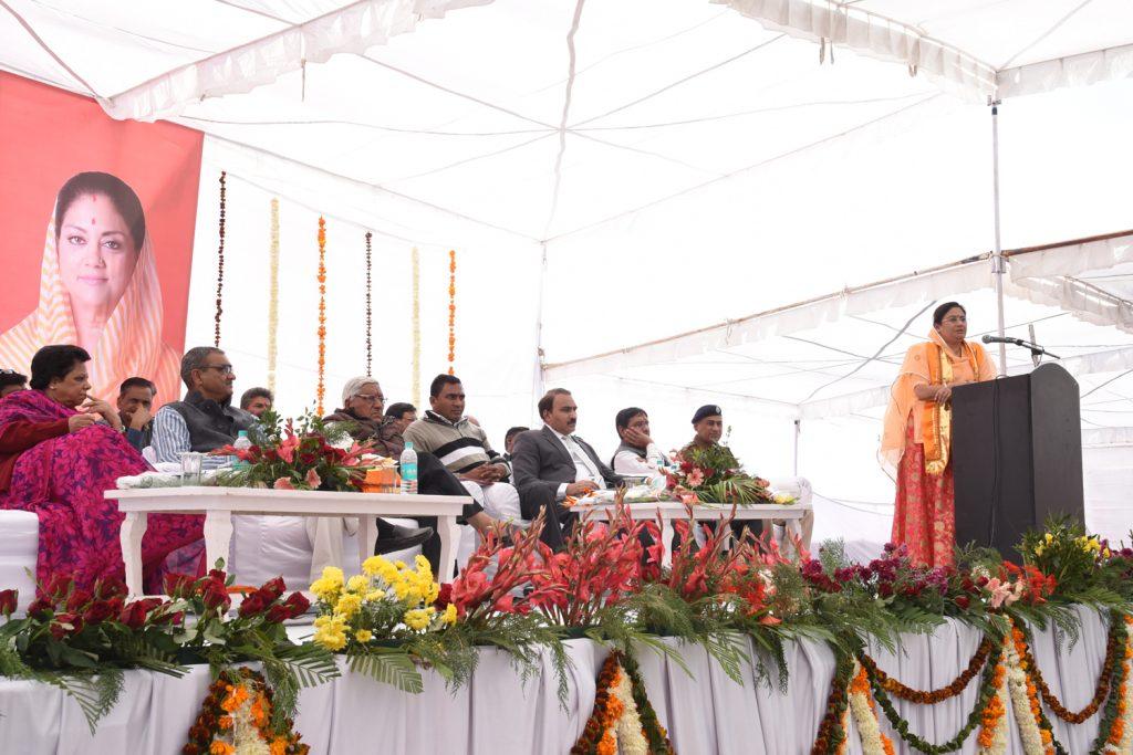 राज्य सरकार की चौथी वर्षगांठ पर राजसमन्द में यादगार रहा ऎतिहासिक कार्यक्रम