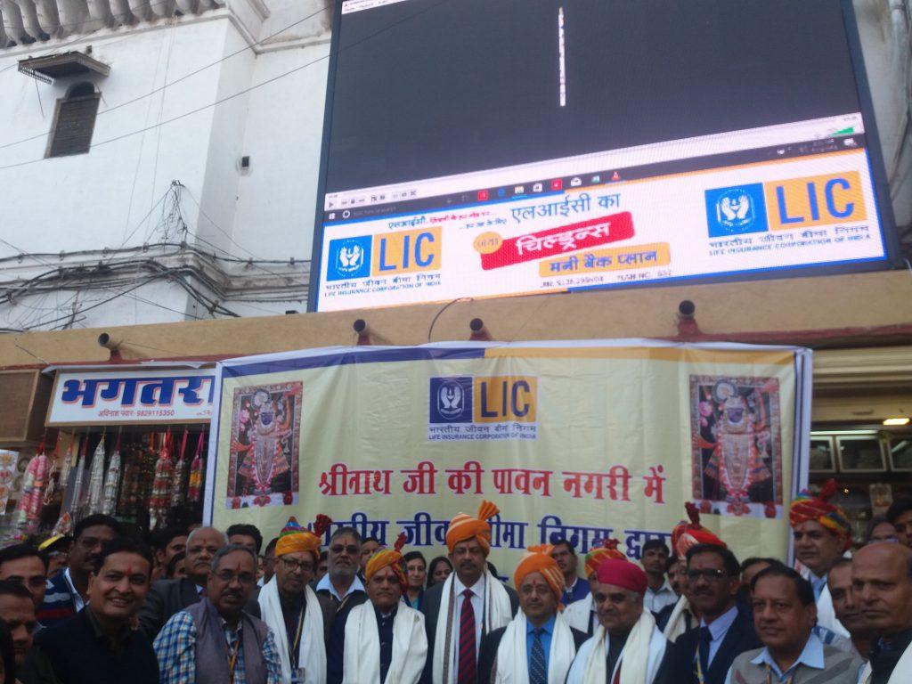 एलआईसी ने श्रीनाथजी मंदिर में एलईडी वॉल भेंट की – दर्शनार्थियों को मिलेगा लाभ