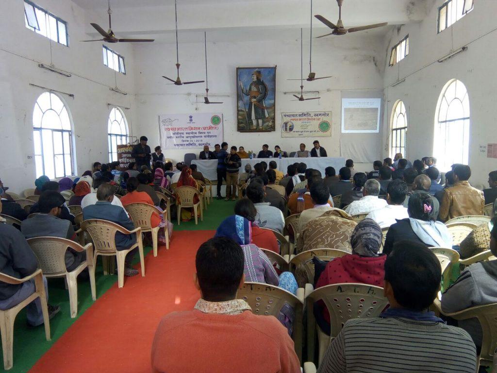 खमनोर में स्वच्छ भारत मिशन के स्थायित्व पर कार्यशाला