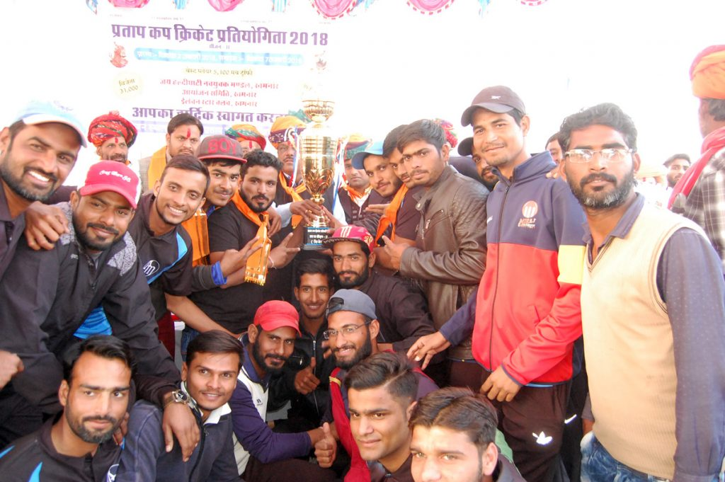 आशापुरा क्लब खटामला प्रताप कप विजेता – ब्रांड हब कांकरोली रहा उपविजेता