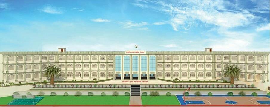 शिशोदा में विद्यालय भवन का भूमि पूजन कार्यक्रम 22 सितम्बर को – आठ करोड़ की लागत से बनेगा प्रकल्प