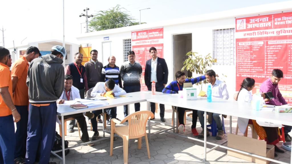 मिराज एफएमसीजी केम्पस में मेडिकल केम्प का आयोजन