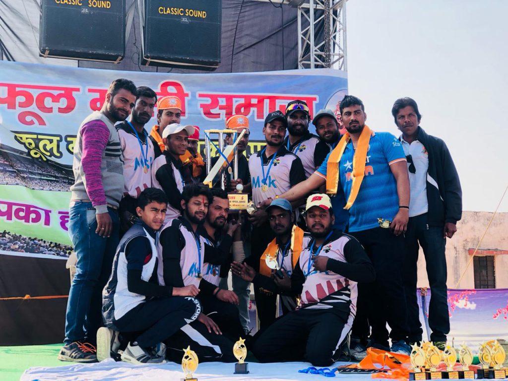 छ: दिवसीय माली समाज क्रिकेट प्रतियोगिता संपन्न