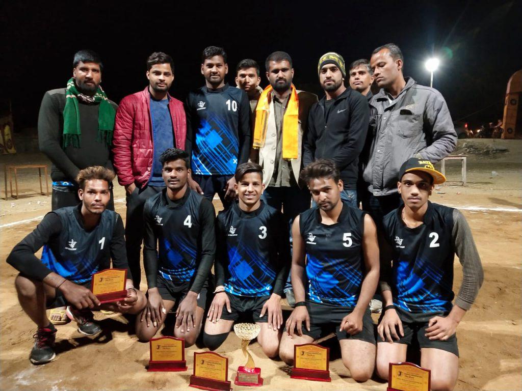जिला स्तरीय वालीबाॅल स्पर्धा का समापन – सिसोदिया क्लब रहा विजेता