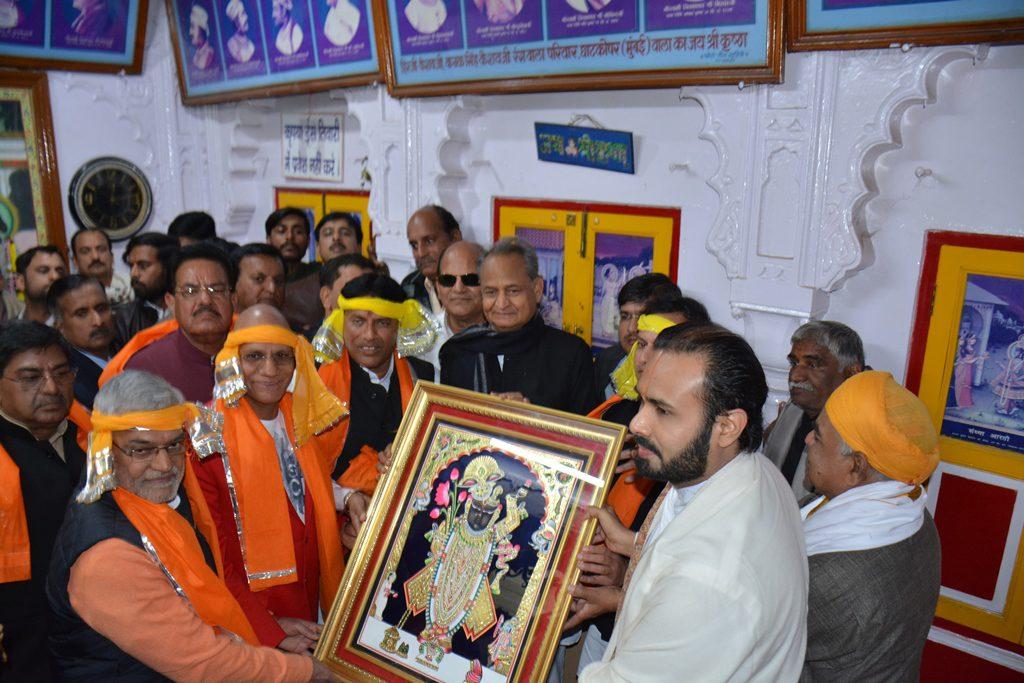 मुख्यमंत्री ने नाथद्वारा में अनेक कार्यक्रमों में भाग लिया, प्रभु श्रीनाथजी के दर्शन किए, विशाल शिव मूर्ति व क्षेत्र विकास का अवलोकन किया, विधानसभाध्यक्ष के कार्यक्रम में हुए शामिल, नव दम्पत्ति को दिया आशीर्वाद