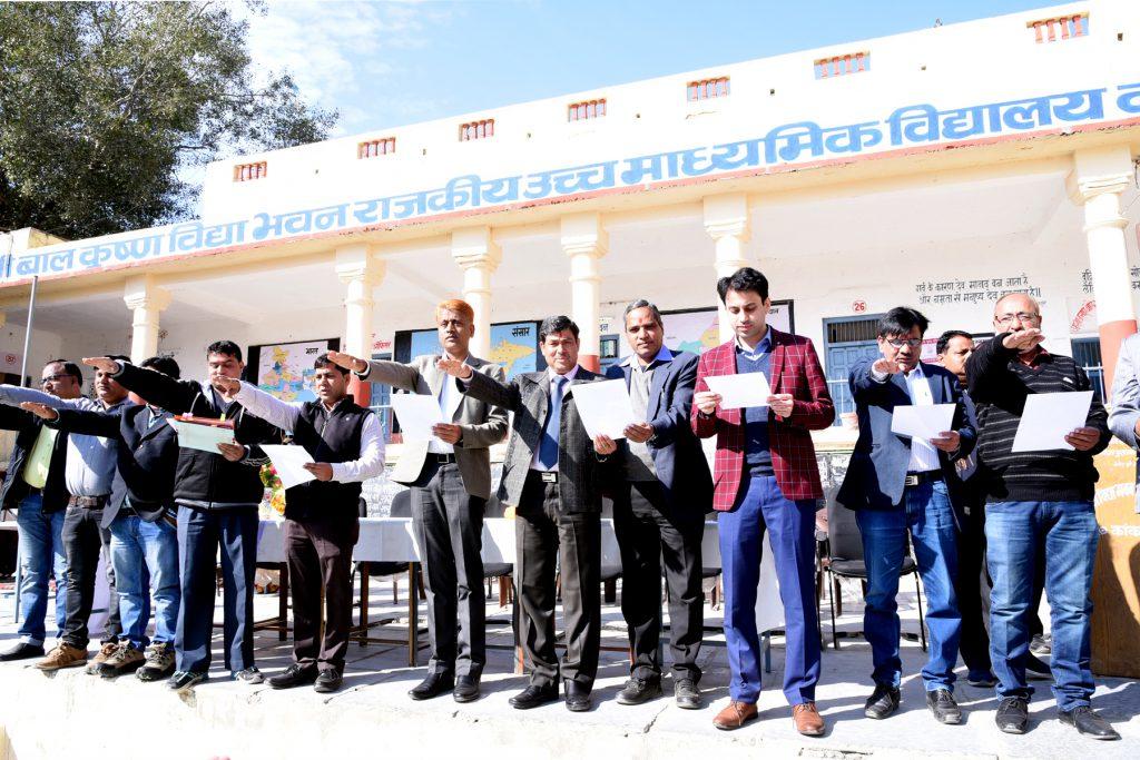राजसमन्द में नशा एवं एनिमिया मुक्त राजस्थान अभियान का आगाज  सामाजिक सरोकारों के निर्वाह में युवा शक्ति आगे आए – जिला कलक्टर