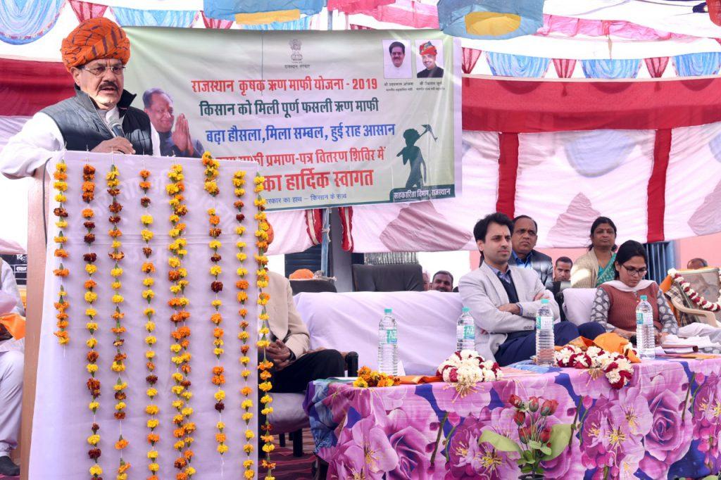 राजस्थान में किसान कल्याण के लिए हरसंभव प्रयास जारी – श्री उदयलाल आंजना