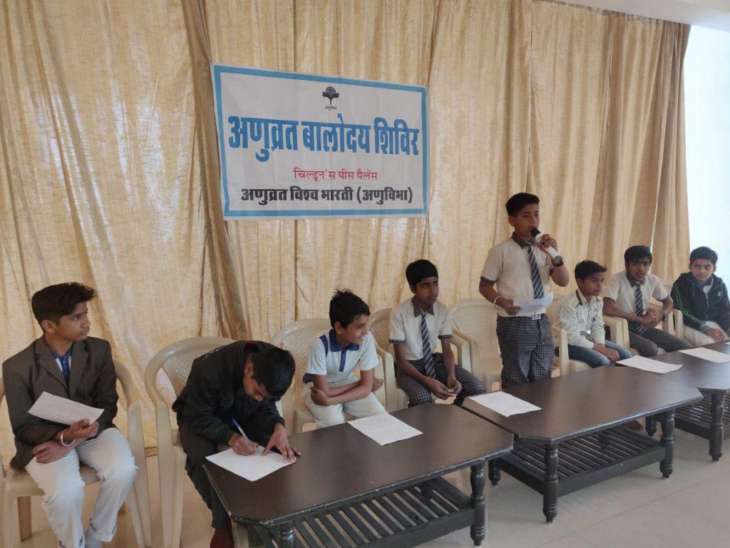 अणुव्रत विश्वभारती में बच्चों का आवासीय शिविर – स्कूली शिक्षा से बढ़कर है जीवन निर्माण की शिक्षा