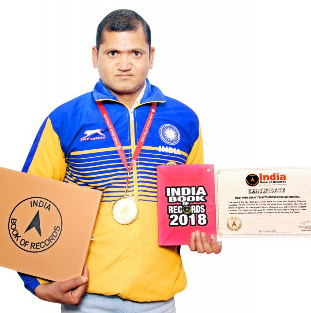 इंडिया बुक में दर्ज हुआ जगदीश और उनकी टीम का रिकॉर्ड