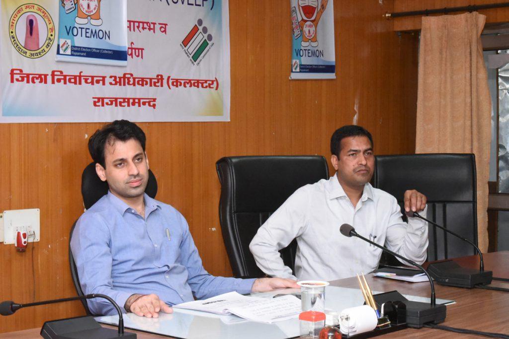 जिला निर्वाचन अधिकारी अरविन्द कुमार पोसवाल ने किया आह्वान –  निर्वाचन गतिविधियों को आशातीत सफल बनाने मीडियाकर्मी आत्मीय सहभागिता निभाएं