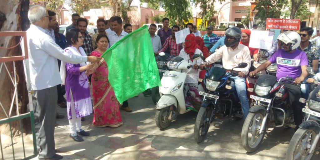 शत प्रतिशत मतदान के उद्देश्य से वाहन रैली का सफल आयोजन