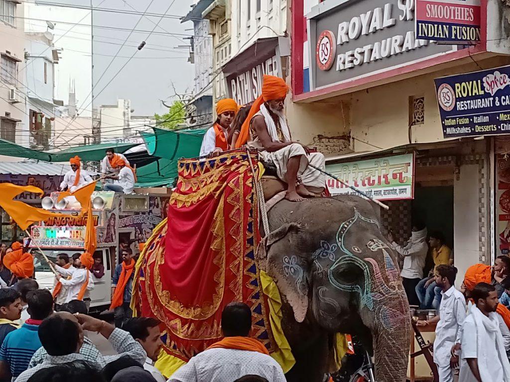 रामनवमी पर श्रीराम सेना ने निकाली भव्य शोभायात्रा