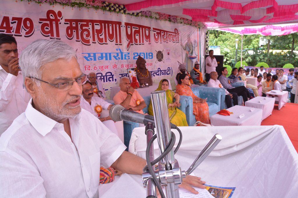 हल्दीघाटी में महाराणा प्रताप जयन्ती पर तीन दिवसीय विशाल मेला शुरू – प्रताप से जुड़े ऎतिहासिक स्थलों का विकास किया जाएगा – विधानसभाध्यक्ष