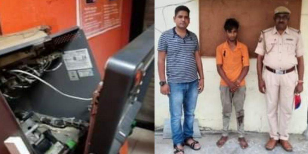 एटीएम तोड़ चोरी करने के प्रयास करने वाला आया पुलिस की गिरफ्त में