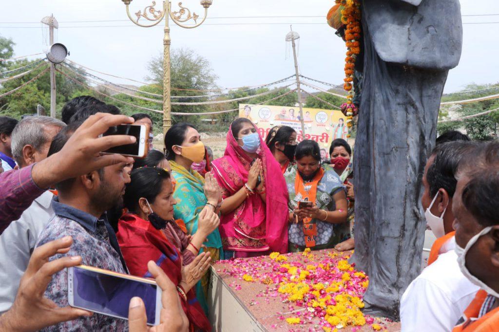 राज्य सरकार कोमा में,जनता बेहाल : दीप्ति किरण माहेश्वरी