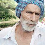 पेयजल की सप्लाई करने गए वृद्ध की संदिग्ध परिस्थितियों में मौत