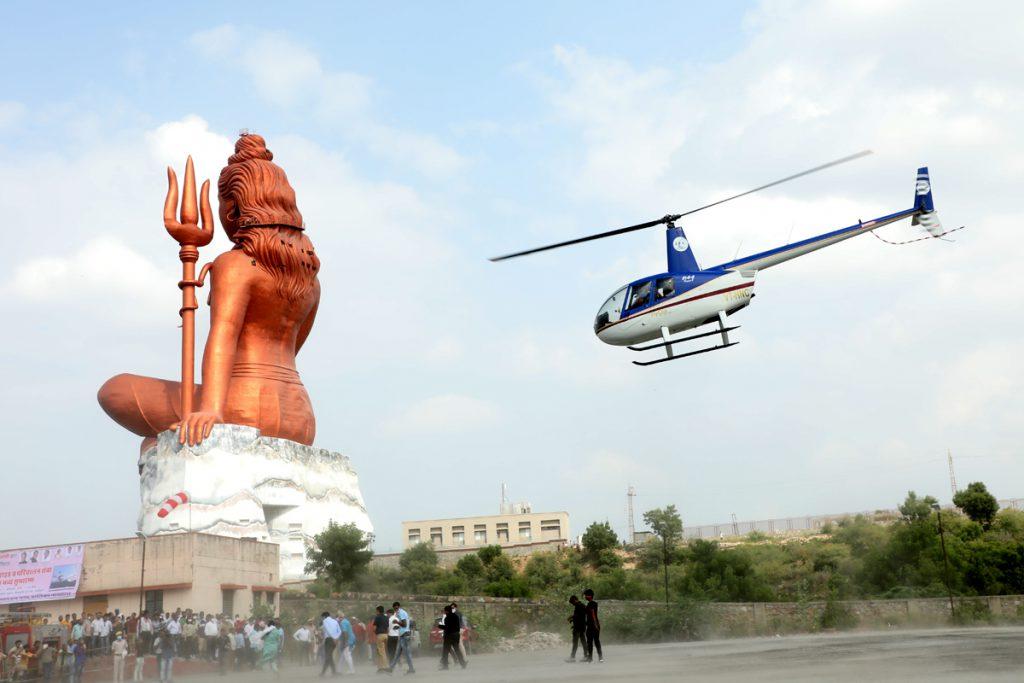 जिले के पर्यटन विकास में एक और ऎतिहासिक कदम ~ हैलिकॉप्टर जॉयराईड का हुआ शुभारंभ